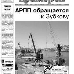 "Газета ""Рыбак Приморья"" № 37 от 43 октября 2009 г."