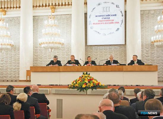 16 февраля в Москве прошел III Всероссийский съезд работников рыбного хозяйства