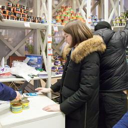 Перед выставкой на Тверской площади для москвичей целую неделю работала Дальневосточная ярмарка