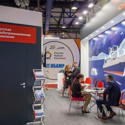Стенд «Русской рыбопромышленной компании»
