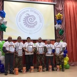 Все участники конкурса получили дипломы и памятные подарки. Фото краевого минприроды