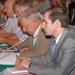 3-й Международный конгресс рыбаков. Владивосток, сентябрь, 2008 г.
