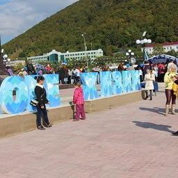 Фестиваль «Море жизни» пройдет в Петропавловске-Камчатском 23 сентября. Фото пресс-службы правительства региона