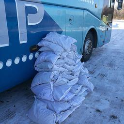 «Морской огурец» был расфасован в 48 полипропиленовых мешков общим весом около 200 кг. Фото пресс-группы Погрануправления ФСБ России по Приморскому краю