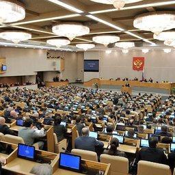 Государственная Дума. Фото из открытых источников