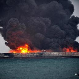 Пожар на танкере «Санчи». Фото Russian.news.cn
