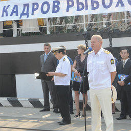 Руководитель Росрыболовства Андрей КРАЙНИЙ