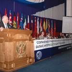 Подводя итоги съезда. Второй Международный съезд рыбаков во Владивостоке.