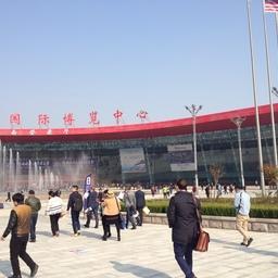 2 ноября начала работу Международная выставка морепродуктов и рыболовства (China Fisheries and Seafood Expo)