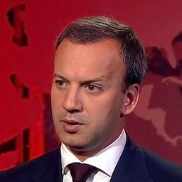 Заместитель председателя Правительства Аркадий ДВОРКОВИЧ. Фото Вести.ru