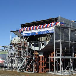 На ленинградском судостроительном заводе «Пелла» прошла церемония закладки краболовного судна