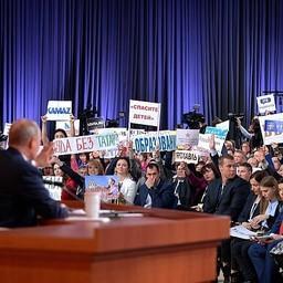 Глава государства Владимир ПУТИН на встрече с журналистами. Фото пресс-службы президента РФ