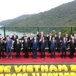 Юбилейный саммит АТЭС прошел во вьетнамском Дананге. Фото пресс-службы президента РФ