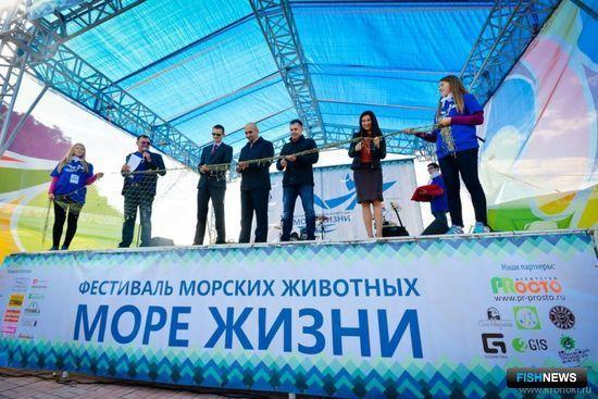 Фестиваль начался с символического разрезания рыбацкой сети – в знак протеста против браконьерства. Фото с сайта Кроноцкого заповедника