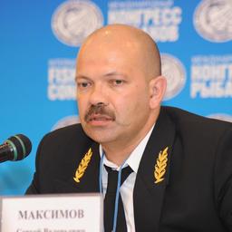 Начальник управления аквакультуры Росрыболовства Сергей МАКСИМОВ