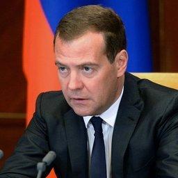 Председатель Правительства РФ Дмитрий Медведев. Фото пресс-службы Правительства РФ.