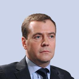 Председатель Правительства РФ Дмитрий МЕДВЕДЕВ. Фото пресс-службы кабмина