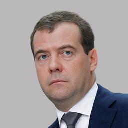 Глава Правительства Дмитрий МЕДВЕДЕВ. Фото пресс-службы кабмина
