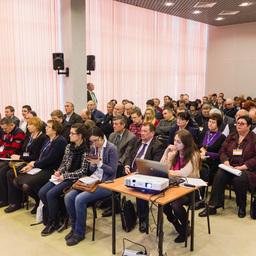 Конференция «Инновации в области технологий выращивания и кормления рыб в товарном рыбоводстве»