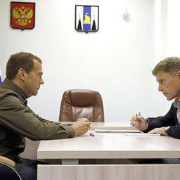 Дмитрий МЕДВЕДЕВ и Олег КОЖЕМЯКО