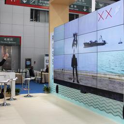 Развлекательная зона для посетителей российского объединенного стенда на рыбохозяйственной выставке в Циндао
