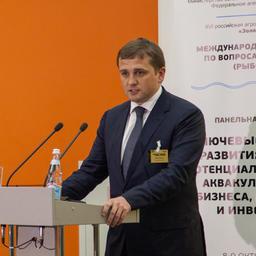 Руководитель Росрыболовства Илья ШЕСТАКОВ на международной конференции по вопросам аквакультуры, организованной в рамках 16-й агропромышленной выставки «Золотая осень»