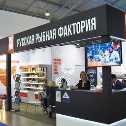 Стенд «Русской Рыбной Фактории»