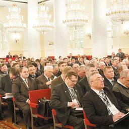Делегаты III Всероссийского съезда работников рыбного хозяйства