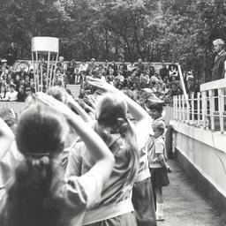 Пионерский лагерь «Нептун» управления «Дальморепродукт». 1980-е гг. Фото предоставлено Владимиром Нагорным