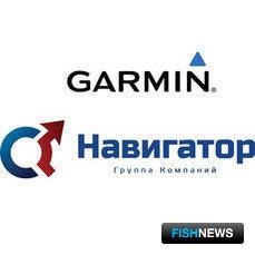 GPS навигатор GARMIN Владивосток