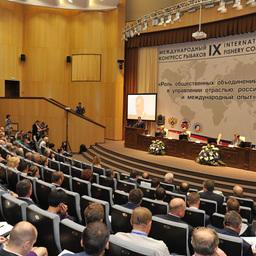 IX Международный конгресс рыбаков открылся во Владивостоке 4 сентября
