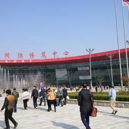 China Fisheries and Seafood Expo, 2-4 ноября, 2016 г.