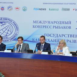 Круглый стол «Механизм реализации инвестиционных обязательств в судостроении и рыбопереработке» на конгрессе рыбаков