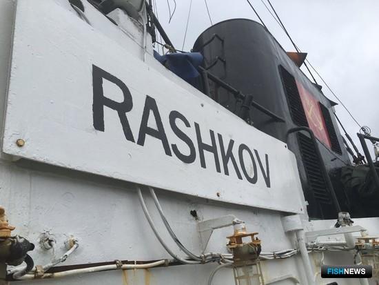 Электронный промысловый журнал установлен на судно «Рашков». Фото пресс-службы ЦСМС