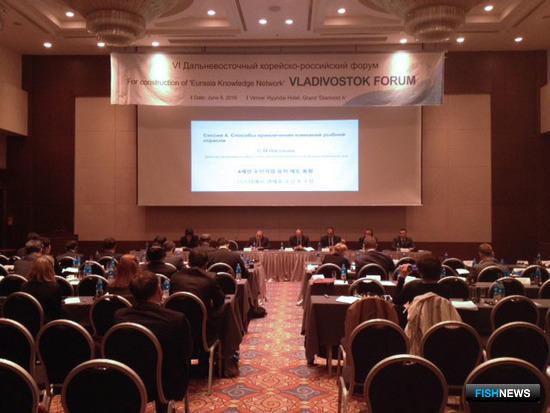 Вопросы бизнес-сотрудничества двух стран обсудили на VI Дальневосточном российско-корейском форуме
