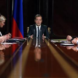 Премьер-министр Дмитрий МЕДВЕДЕВ на совещании с вице-премьерами. Фото пресс-службы Правительства РФ