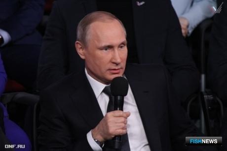 Президент Владимир ПУТИН на медиафоруме «Правда и справедливость». Фото пресс-службы ОНФ