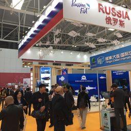 Объединенный национальный стенд Российской Федерации на выставке China Fisheries and Seafood Expo в Циндао