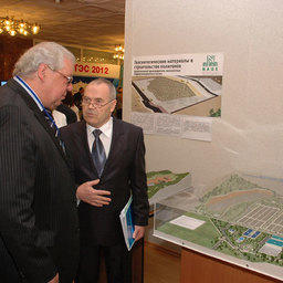 IV Международный экологический форум «Природа без границ»
